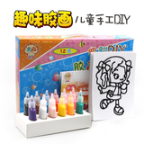 Window art set·12 colors(Mini size)